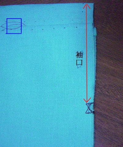 スカーフで【替え袖】作り(3) 〜ミニ袖を作って予行演習(その2)〜17