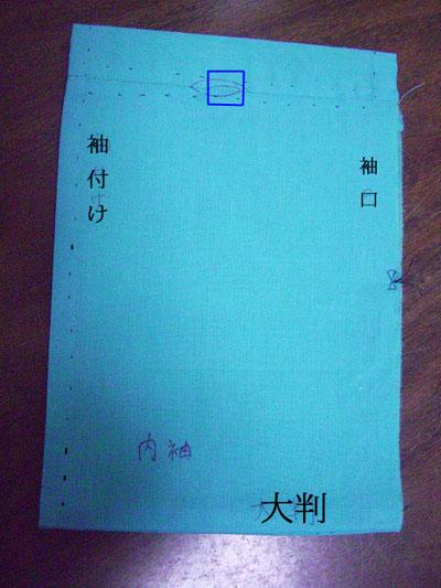 スカーフで【替え袖】作り(3) 〜ミニ袖を作って予行演習(その2)〜18