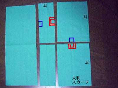 スカーフで【替え袖】作り(2) 〜ミニ袖を作って予行演習(その1)〜3
