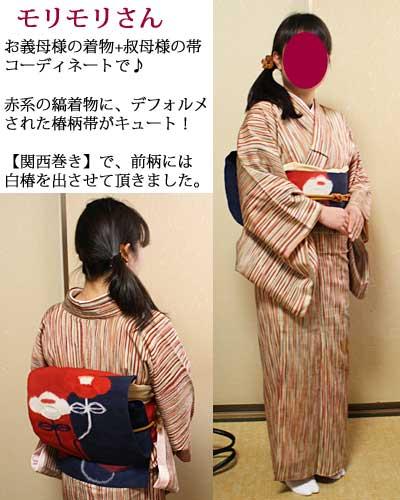 """縞着物に椿の帯がキュートな、""""ふだん着物""""コーデ♪"""