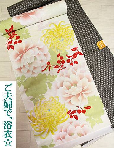 平子理沙さんの浴衣(反物)&男物の絣風柄の浴衣(反物)