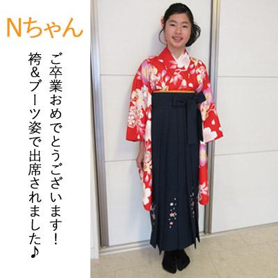 Nちゃん(小学校卒業式に、袴で♪)