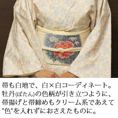 白大島紬を単衣着物に