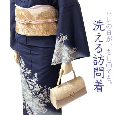 着物コーディネート 着物通販のwaku