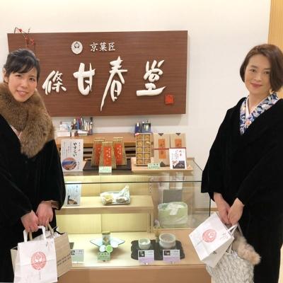 京菓匠 七條甘春堂さんの、京都タワー店にて。
