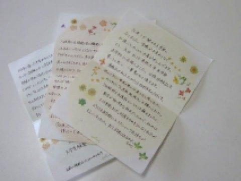 ALVIS小美玉校|自分への手紙