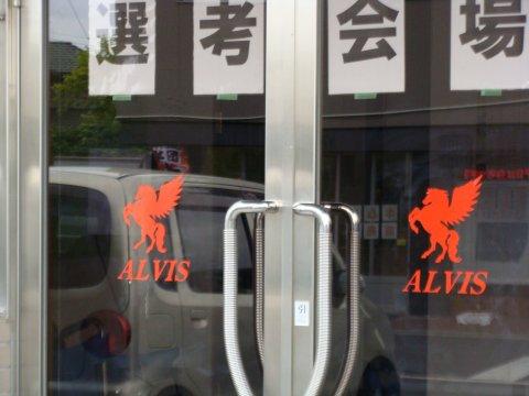 ALVIS小美玉校140512_12