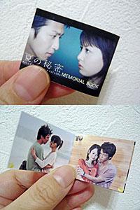 夏秘 MEMORIAL BOOK