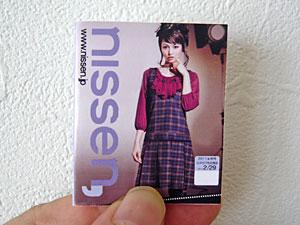 ぷちなカタログ01