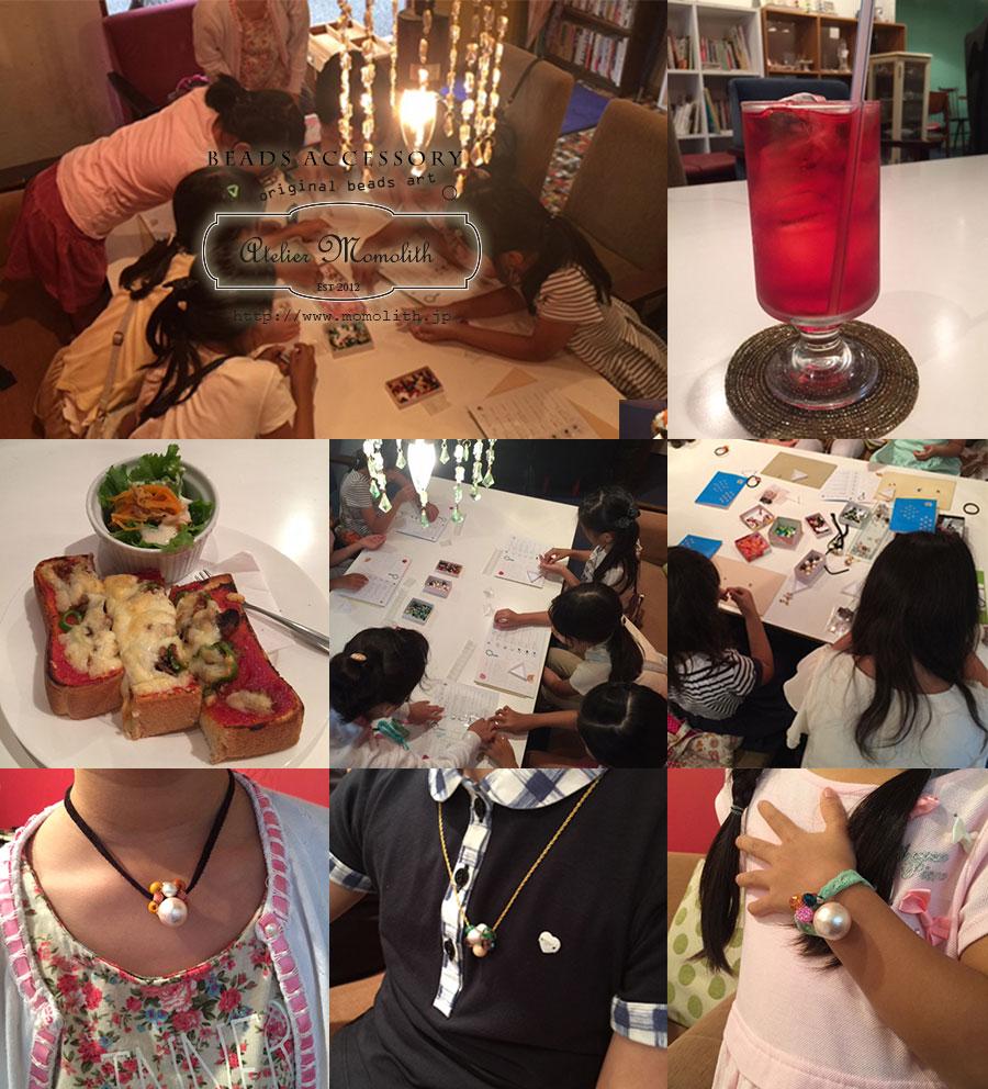 アトリエモモリスの夏休み親子ビーズ教室ワークショップ東高円寺イココチ