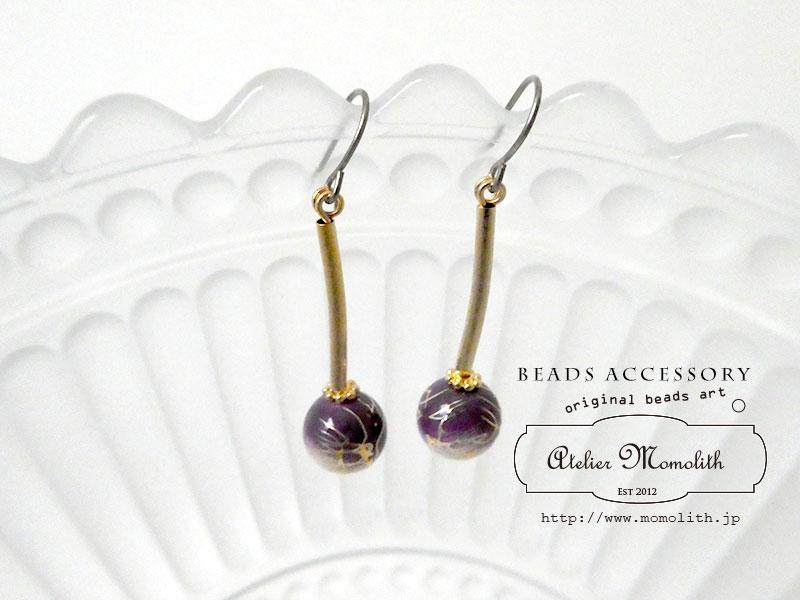 紫和心ピアス