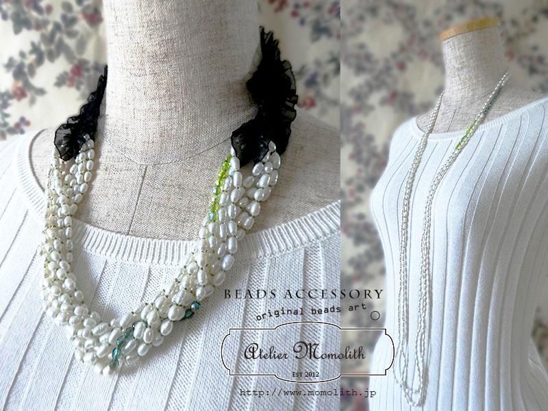 緑のシルク糸と淡水パールで作ったオールノットのロングネックレス