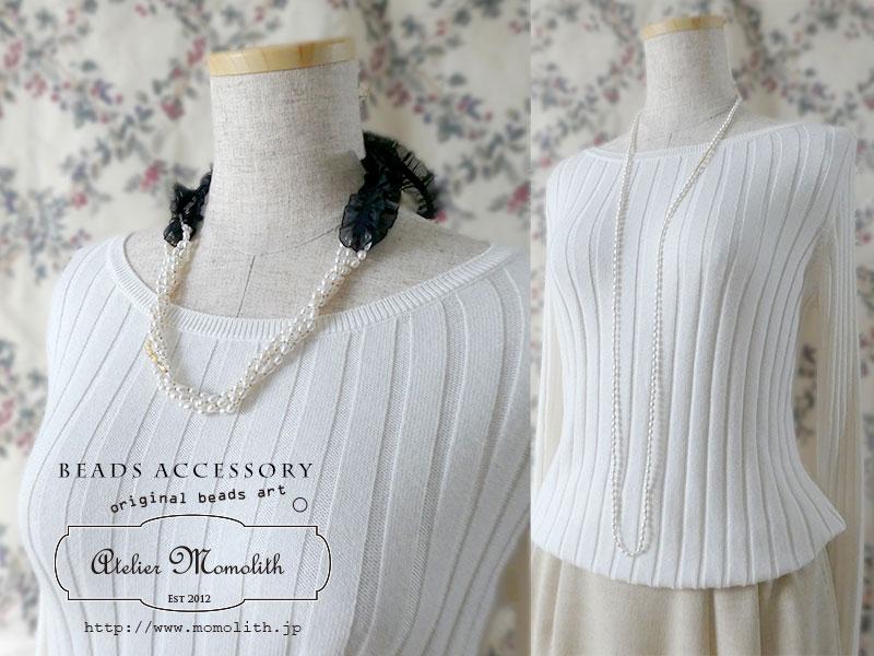 ゴールドのシルク糸と淡水パール(ライス)で作ったオールノットのロングネックレス