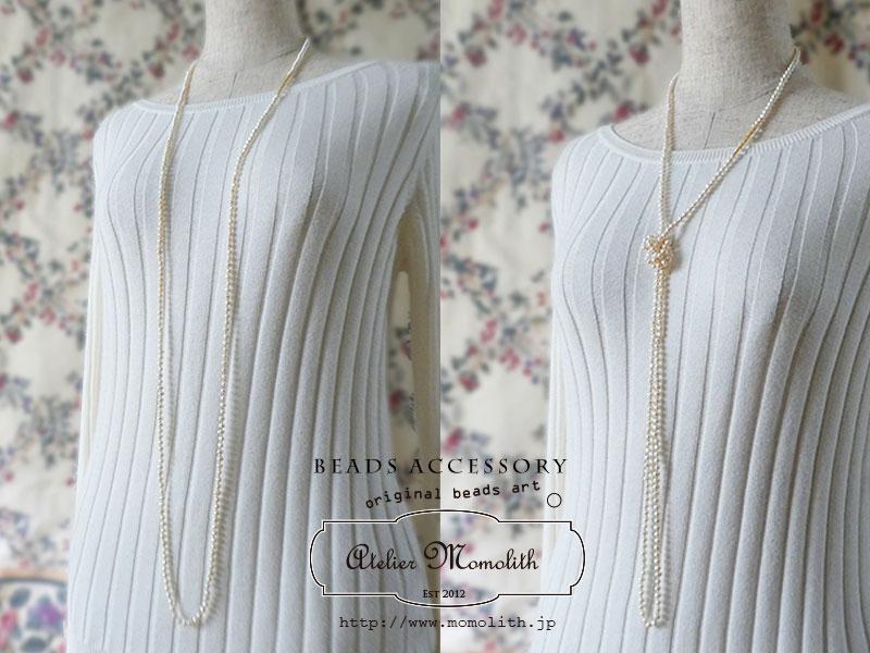 ゴールドのシルク糸と淡水パール(ポテト)で作ったオールノットのロングネックレス