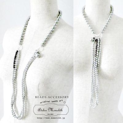 Adeyakablack グレー&ブラウンのコットンパール(6ミリx10ミリ)xシルク糸x3WAYネックレス