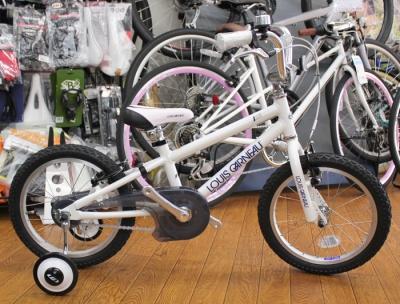 自転車屋 自転車屋さん ベル : はじめて の 自転車 で も 安心 ...