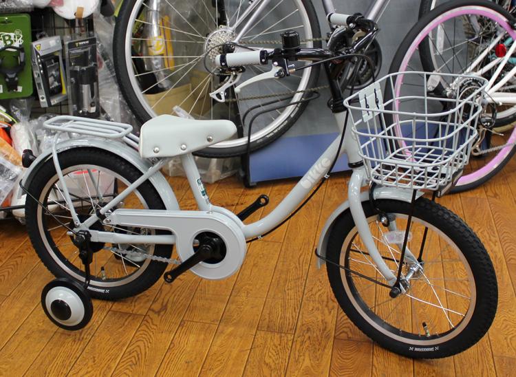 ブリヂストン 子ども用自転車 ...