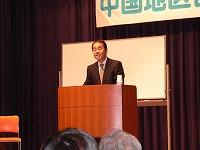 記念講演の講師 石野富志三郎氏