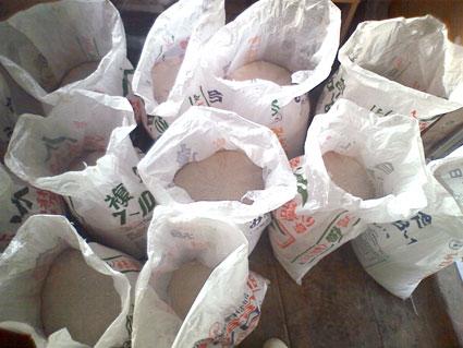 袋たくさん
