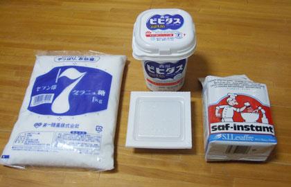 愛媛AI-2材料