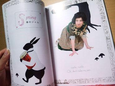季節の手作りジャムの本