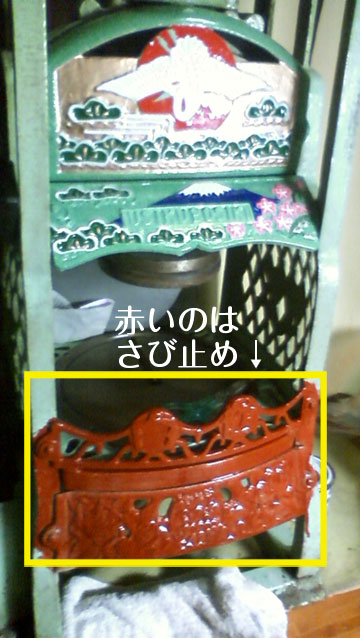 昭和レトロ かき氷機