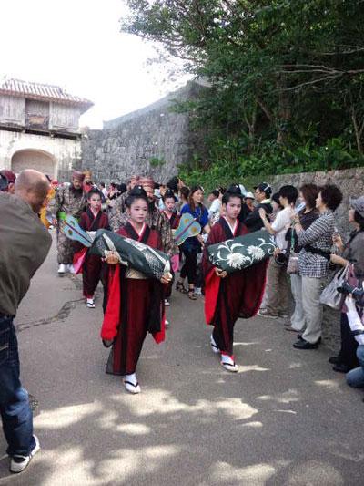 首里文化祭