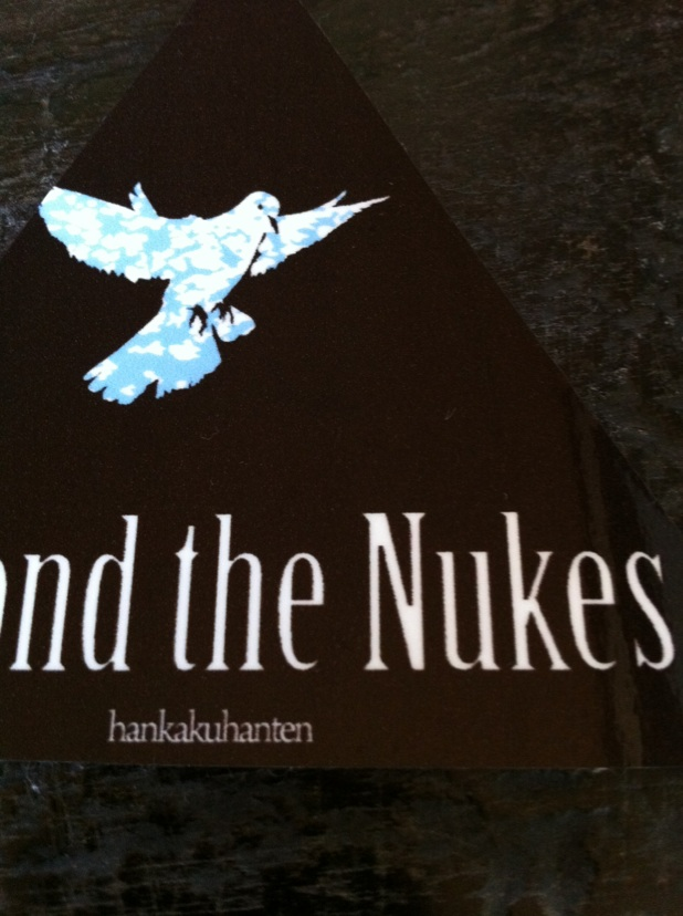 beyond the nukes UP