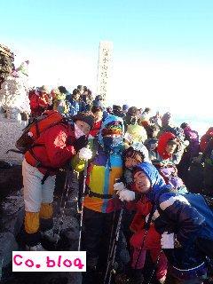頂上の浅間神社