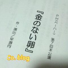 20111002_001128.jpg
