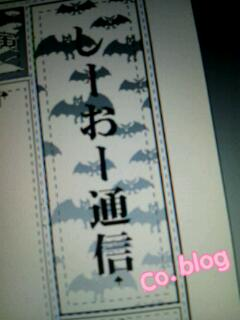 20111009_180229.jpg
