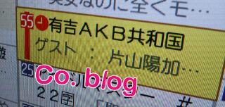 20111202_001137.jpg