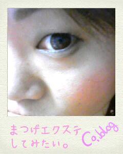 20120201_225900.jpg