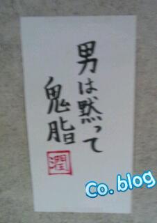 20120601_205223.jpg