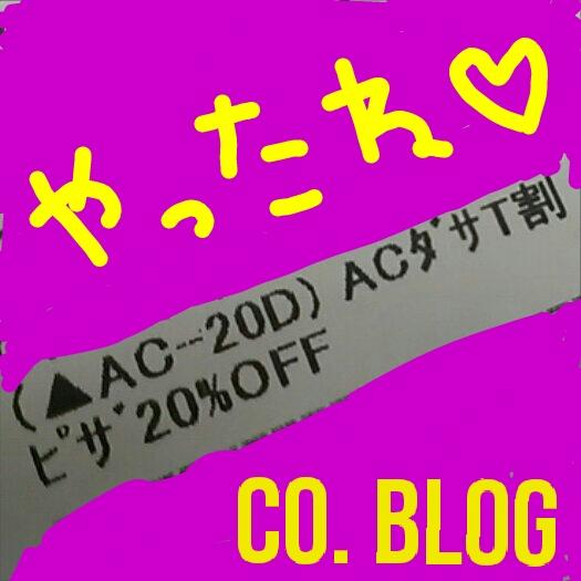 2012-11-13_13.50.42.jpg