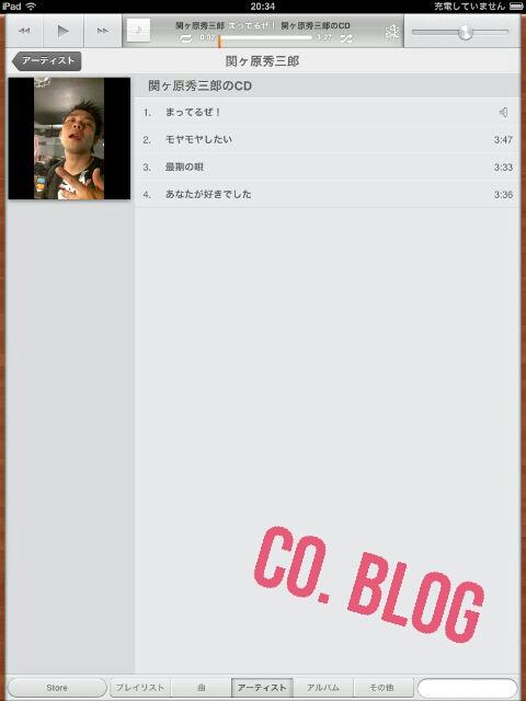 2012-11-13_20.41.03.jpg