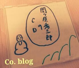 IMAG0491_edit_1.jpg