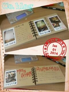 2014-01-01_22.57.52.jpg
