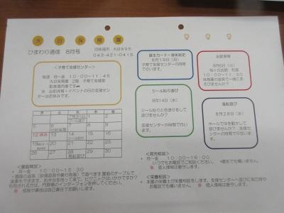 IMG_5564.JPG