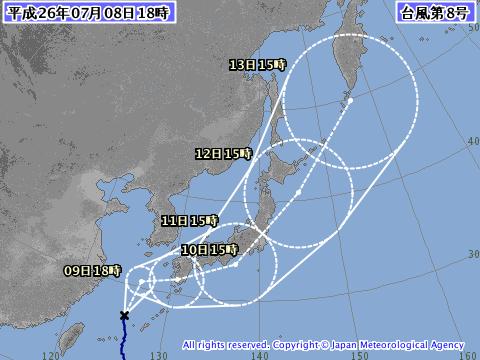2014年7月8日18時の台風8号予想進路