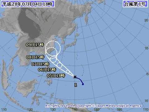 2016年7月4日16時の台風1号予想進路