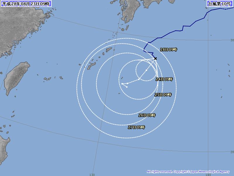2016年8月23日9時の気象庁台風予想進路図