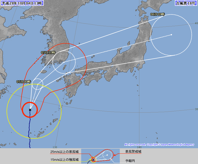 2016年10月4日13時の台風18号予想進路