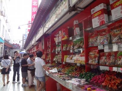 王府井商店街