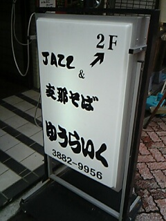 041021_135010.jpg