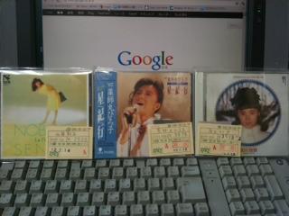 2012年07月22日の記事 | 中古レ...