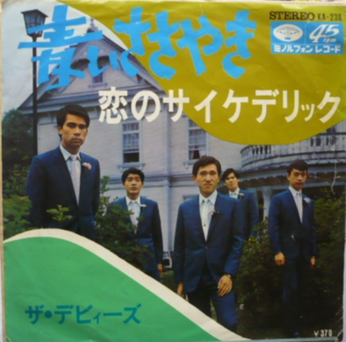 中古レコード・CD  RARE - 中野・高円寺・吉祥寺・国立