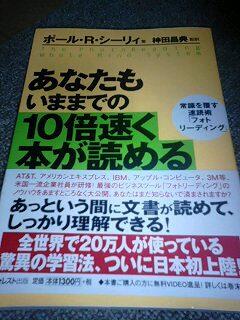 100908_1242~0001.jpg