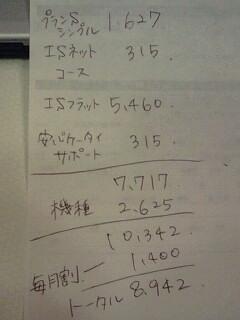 110208_0018~0001.jpg