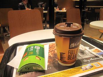 mac-cafe.jpg